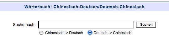 chinesisch-deutsch