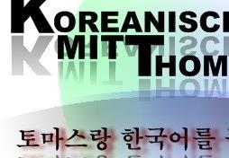 Koreanisch lernen mit Thomas