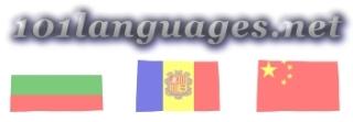 verbreitung-sprachen